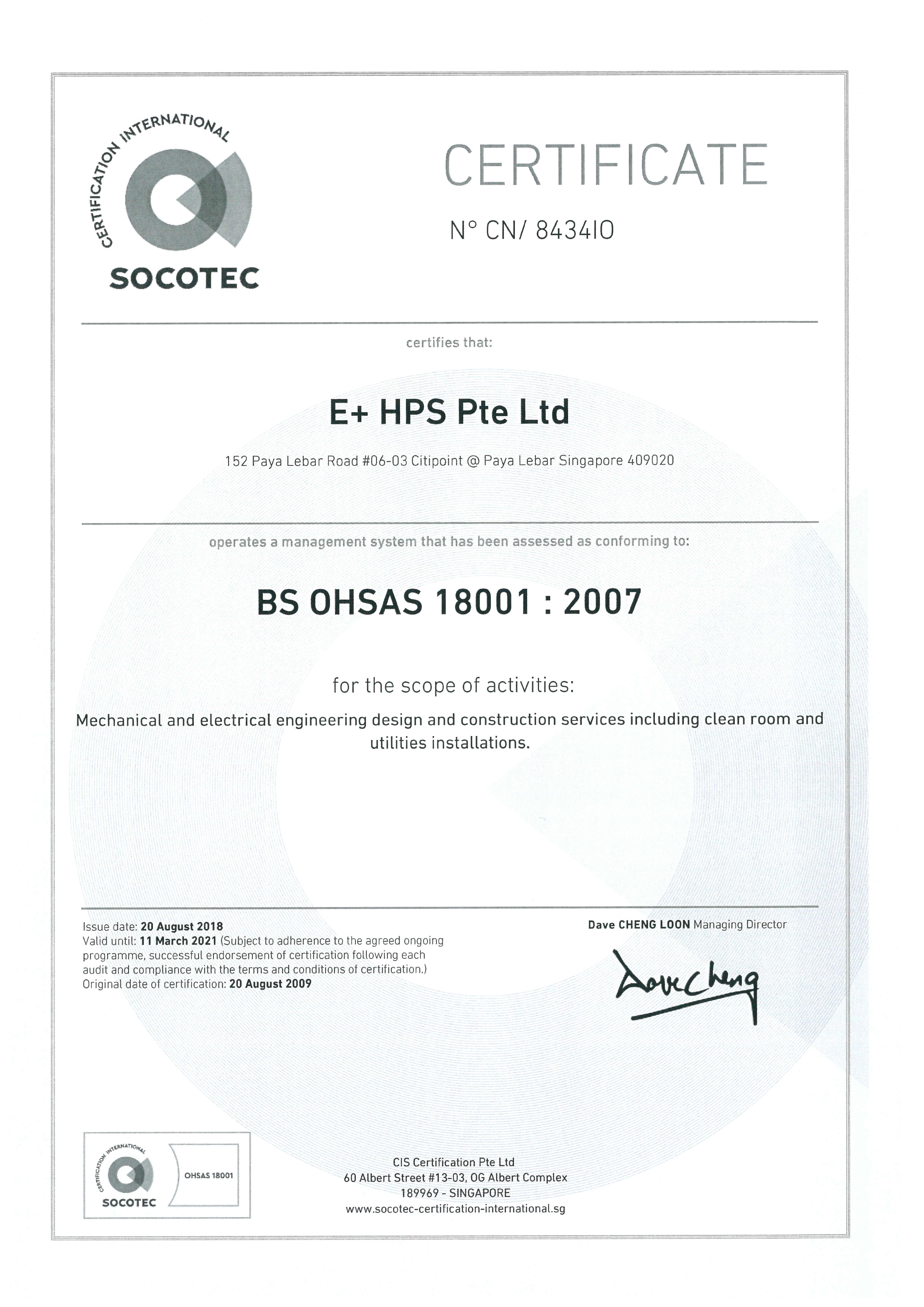 Swell Certification E Hps Facility Engineering Solutions Singapore Wiring Digital Resources Pelapshebarightsorg